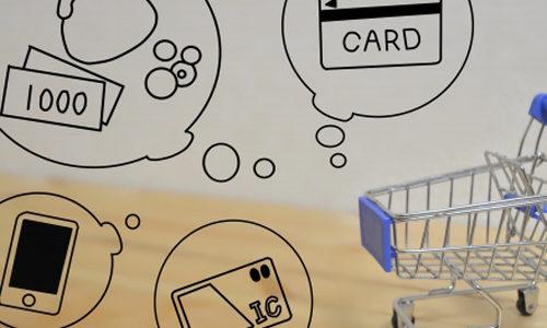 還元率の高いクレジットカード7選!【最新版】