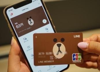 LINEがクレジットカードを発行でいつから?申し込みから決済、特徴も調査!