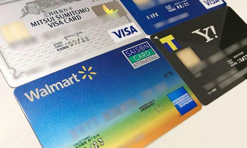 クレジットカードのpinコードって一体何?