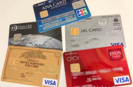 クレジットカード審査に落ちるのはどんな原因?審査に通る為には?