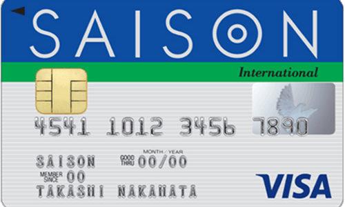 クレディセゾン発行クレジットカード・セゾンカードの特徴やメリットを紹介