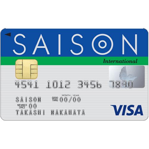 セゾン カード