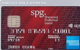 SPGアメックスカードの無料宿泊特典や入会キャンペーンが口コミで評判!