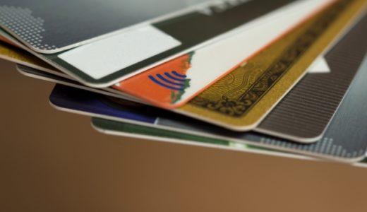 JCB CARD WとJCB CARD W plus Lのポイントやメリット特徴を紹介!