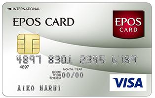 海外旅行にはこのクレジットカード!目的別おすすめのクレカをご紹介!