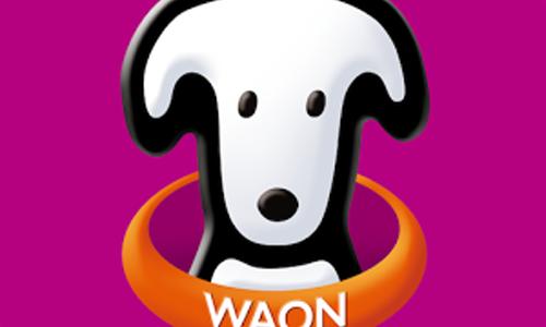 waon一体型イオンカードのメリット、デメリットは?