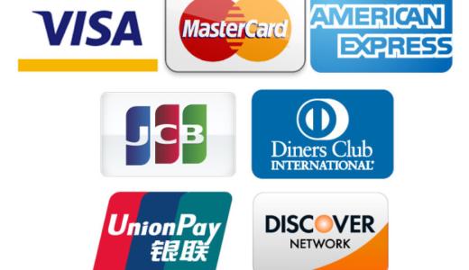 海外旅行前にクレジットカードを作った方が良い10の理由をご紹介!