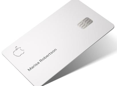 アップルカードの問題は?日本での開始はいつ?