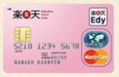 女性に人気のクレジットカードは?オススメ理由もご紹介!