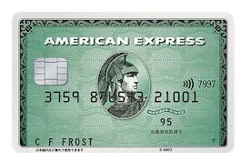 アメリカのクレジットカード事情とは?日本との違いを調査してみよう!