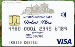 学生が選ぶべきクレジットカードとは?メリットや注意点も解説!