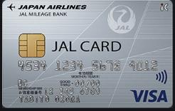 クレジットカードを探すなら自分にぴったりのカードを!得するクレカ術とは?
