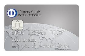 ダイナースクラブカードの年会費や保有メリットは?注意点も調査!