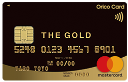 Orico Card THE GOLD PRIMEとは?業界初の3種類の電子マネー搭載!