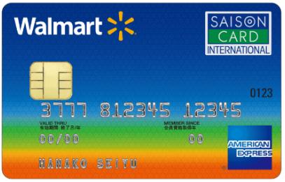 今、この時期だからこそ!ネットスーパーでお得なクレジットカードは?