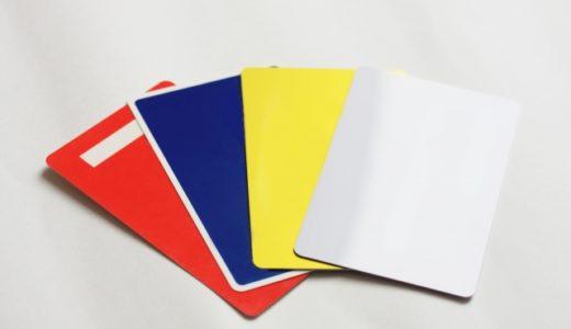 キャッシュレス化でデビットカードが主導権を握る!?