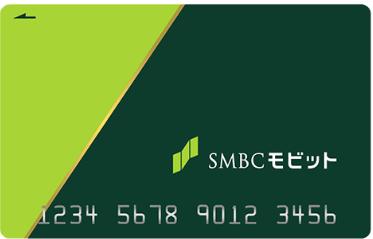 SMBCモビットカードとは?クレジットカードとは何が違うの?徹底調査!