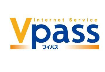 Vpassとは何?Vpass登録する事で得られるメリットをご紹介!