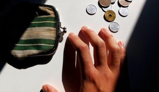 自己破産後はクレジットカードが使えない!新規契約はいつできる?