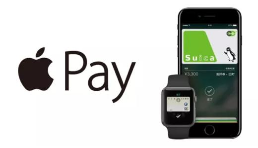 Apple Payの最新ガイドと仕組みやメリットをおさらいしましょう!