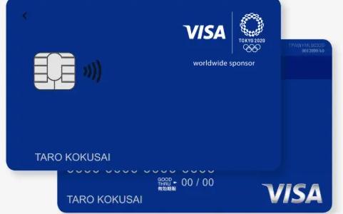 VisaLINEPayクレジットカードはどんなカード?メリットやデメリットはも紹介!