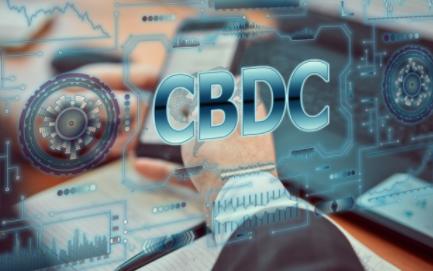 中央銀行デジタル通貨(CBDC)とは?これからの課題は?
