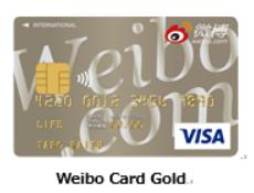 WeiboとLIFEカードによる提携クレジットカードはどんなカードなの?
