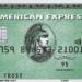 アメリカン・エキスプレスのクレジットカードはおススメ?
