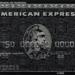最高級のブラックカード「アメックスセンチュリオン」の必要年収や特典は?実力も調査!