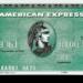 アメックスカード(アメリカンエキスプレスカード)の特典や年会費等を調査!