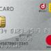 dカードは年会費初年度無料!ポイントの貯め方・使い方を徹底解説!