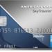 AMEXアメックススカイトラベラーは最強マイル系クレジットカードとして有名!